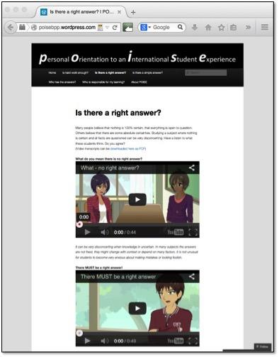 Screen capture of http://poisebpp.wordpress.com